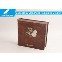 Buy cheap Brown Book Shape Cardboard Gift Boxes For Face Cream / Toner / Skin Care Product from wholesalers