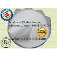 Buy cheap Pharmaceutical Grade Raw Material Amino Acid Supplements Chitosan For Food CAS:9012-76-4 from Wholesalers