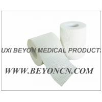 Buy cheap Lite EAB Elastic Adhesive Bandage With Hypoallergenic Adhesive For Holding Cold Pack from Wholesalers