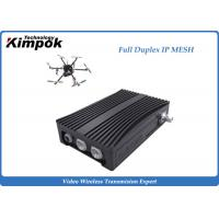 Buy cheap Rugged COFDM IP Mesh Surveillance Wireless Downlink Uplink Bi-directional Radio from Wholesalers