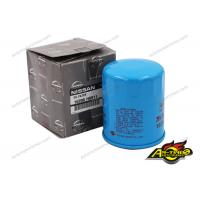 Buy cheap Auto parts Car Engine Oil Filter 15208-H8911  For Bluebird Cherry Pick up from Wholesalers