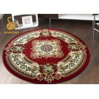 Quality Customized Persian Floor Rugs / Persian Round Rugs For Conference Room wholesale