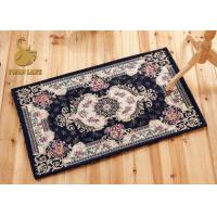 Buy cheap Animal Print Outdoor Floor Rugs Fashionable Anti Bacterial / Stain Resistance from Wholesalers