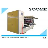 Buy cheap Computer Type Thin Blade Slitter Scorer Machine For Corrugated Production Line 0 Scorer from Wholesalers