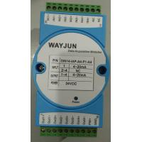 Buy cheap 4-20ma to 4-20ma current isolation splitter WAYJUN 3000VDC  one in two out signal transmitter green DIN35 CE approved from wholesalers