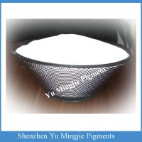 Buy cheap Reflective Ink Powder, Reflective Glass Beads Powder from Wholesalers