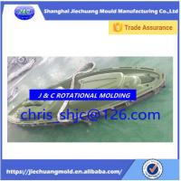 Buy cheap aluminum kayak mold for rotational molding from wholesalers