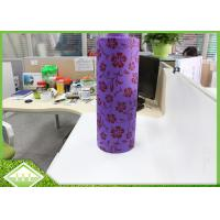 Buy cheap 100% Virgin PP Printed Non Woven Fabric Cloth Roll For Table Cloths / Bags from wholesalers