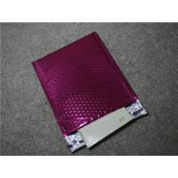 Buy cheap Candy Packaging Bubble Lined Poly Mailers 120x165 #FD-MO- Radiation Proof from Wholesalers