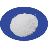 China DMBA Citrate / AMP Citrate / 1,3-dimethylbutylamine citrate for Health Care on sale