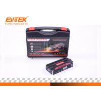 Buy cheap 4 USB Ports 68800 Mah 24 Volt Battery Jump Starter Pack With Optianl Air from wholesalers
