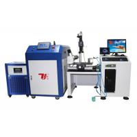 Buy cheap Stainless Steel Teapot Fiber Laser Welding Machine For Jewelry , Yag Laser Automatic Welding Machine from Wholesalers