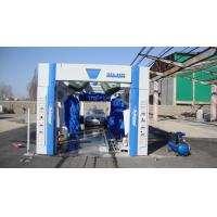 Buy cheap Tunnel car wash systems tp-701 for saloon car, jeep, mini microbus from Wholesalers