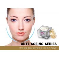 Buy cheap V Contouring Face And Neck Firm & Lift Cream Anti Ageing Moisturizer from Wholesalers