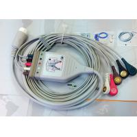 Buy cheap Medical Compatible ECG Patient Cable 12 Pin One Piece Ecg Cables And Leadwires from Wholesalers
