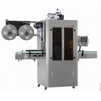 Buy cheap Beverage Shrink Sleeve Applicator Machine For Filling Line from Wholesalers