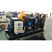 Buy cheap 75KW Marine Diesel Generator Double Layer Protection With High Pressure Fuel Pipe from Wholesalers