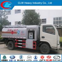 Buy cheap Foton Mini Refueling Tank Truck with Filling Machine from Wholesalers