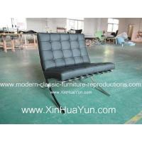 Buy cheap Barcelona Chair and Ottoman Mies Van Der Rohe Knoll Chair from Wholesalers