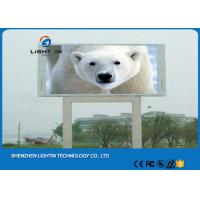 Quality Commercial Video Static Scan outdoor rental led display Super Clear Vision wholesale