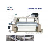 Quality 2.2Kw Water Jet Textile Weaving Looms Machine Double Nozzle Heavy Duty wholesale