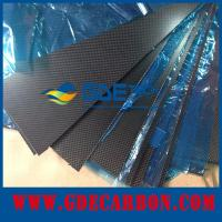 Buy cheap Top Quality 3K Matte Carbon Fiber Sheet From Gold Supplier from Wholesalers