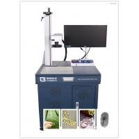Quality LB-MF20 30W Air Cooling Fiber Laser Marking Machine For Jewelry Box wholesale