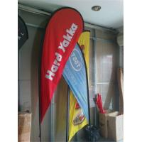 Quality Knitted Fabric Teardrop Flag Banner With Dye - Sublimation Printing 2.8m -  5.5m Height wholesale