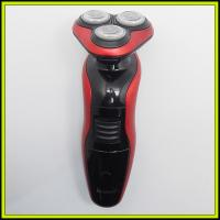 Buy cheap KW-611-3 3 in 1 Exchangeable Shaver with Nose Hair Trimmer Kit from wholesalers