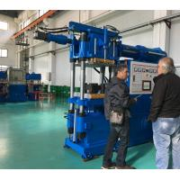 Buy cheap Oil Seal Type Rubber Press Machine , 250 Ton Automatic Rubber Moulding Machine from Wholesalers