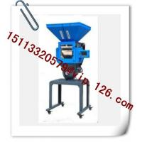 Buy cheap China Gravimetric Dosing Plastic Mixers with Floor Stand from Wholesalers