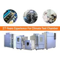 Buy cheap Customizable Air Ventilation Aging Test Machine / Air Exchange Type Aging Oven from Wholesalers