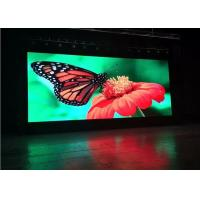 Buy cheap Rental LED Advertising Display P1.5 , HD Full Color Led Video Wall from wholesalers