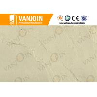 Buy cheap Customized soundproof Clay Wall Tile , FlameRetardant Slate Stone Tile Plant fiber Material from Wholesalers