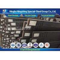 Buy cheap Spring Steel SUP9 / 55Cr3 / 1.7176 Alloy Steel Bar Leaf Spring / Coil Spring from Wholesalers