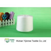 Buy cheap Virgin White Industrial Polyester Yarn , Polyester Core Spun Thread For Fabric / Suit Dress from Wholesalers