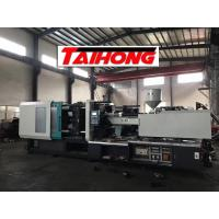 Buy cheap 400ton pet preform injection molding machine , for making different bottles from wholesalers