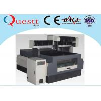 Buy cheap High Efficiency YAG Laser Cutting Machine 500 Watt For Gold / Silver / Copper from wholesalers