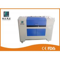 Buy cheap 150W CO2 3D Crystal Laser Engraving Machine Easy Operation With Rotary Axis from Wholesalers