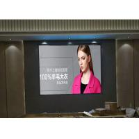 Buy cheap High definition P3 Indoor Fixed LED display video wall for shopping center from Wholesalers