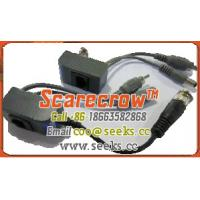 Buy cheap Scarecrow™ VB-PA Video Balun Passivo Transmit Video, Power and Audio at once from wholesalers