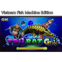 Buy cheap Fishing Arcade Machine Vietnamese Coin Operated Video Game Machines from Wholesalers