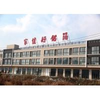 Hangzhou Dilly Family Aluminum Foil Technology CO., Ltd