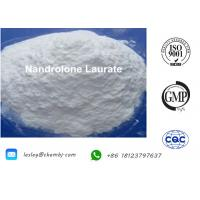 Buy cheap Laurate Nandrolone Steroid Raw Powder Laurabolin Dogs CAS 26490-31-3 99% Min Purity from Wholesalers