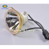 Buy cheap Compatible Original Bare Lamp ELPLP37 For Projector EMP-6000 / EMP-6010 from Wholesalers