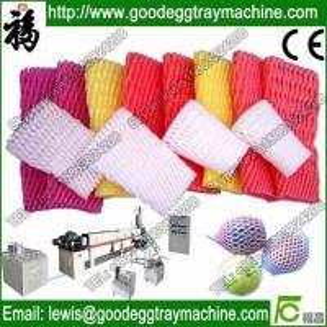 Buy cheap epe foam extruder machinery/epe foam sheet extruder/epe foamed net extruding from wholesalers