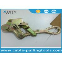 Buy cheap Steel Pulling Grip Come Along Clamp For ACSR or AAC , Wire Rope Grip from Wholesalers