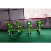 Buy cheap Corn planter from Wholesalers