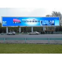 Buy cheap Big Video Screen P16 RGB LED Screen Full Color Led Signs Outdoor DIP 1024*1024 from Wholesalers