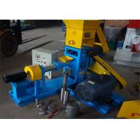 Buy cheap 500 kg / h Floating Fish Feed Extruder Machine / Animal Feed Pellet Making Machine from wholesalers